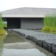 佐川美術館40